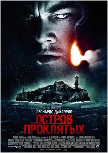 Дэдпул 2 (фильм 2018) смотреть онлайн бесплатно в